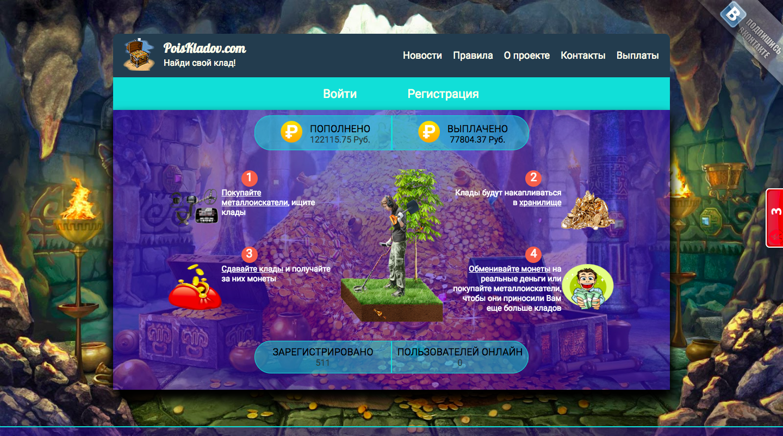 Играть в resident онлайн бесплатно