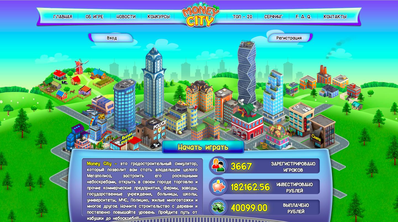 Скачать бесплатно игровые автоматы пирамида на андроид