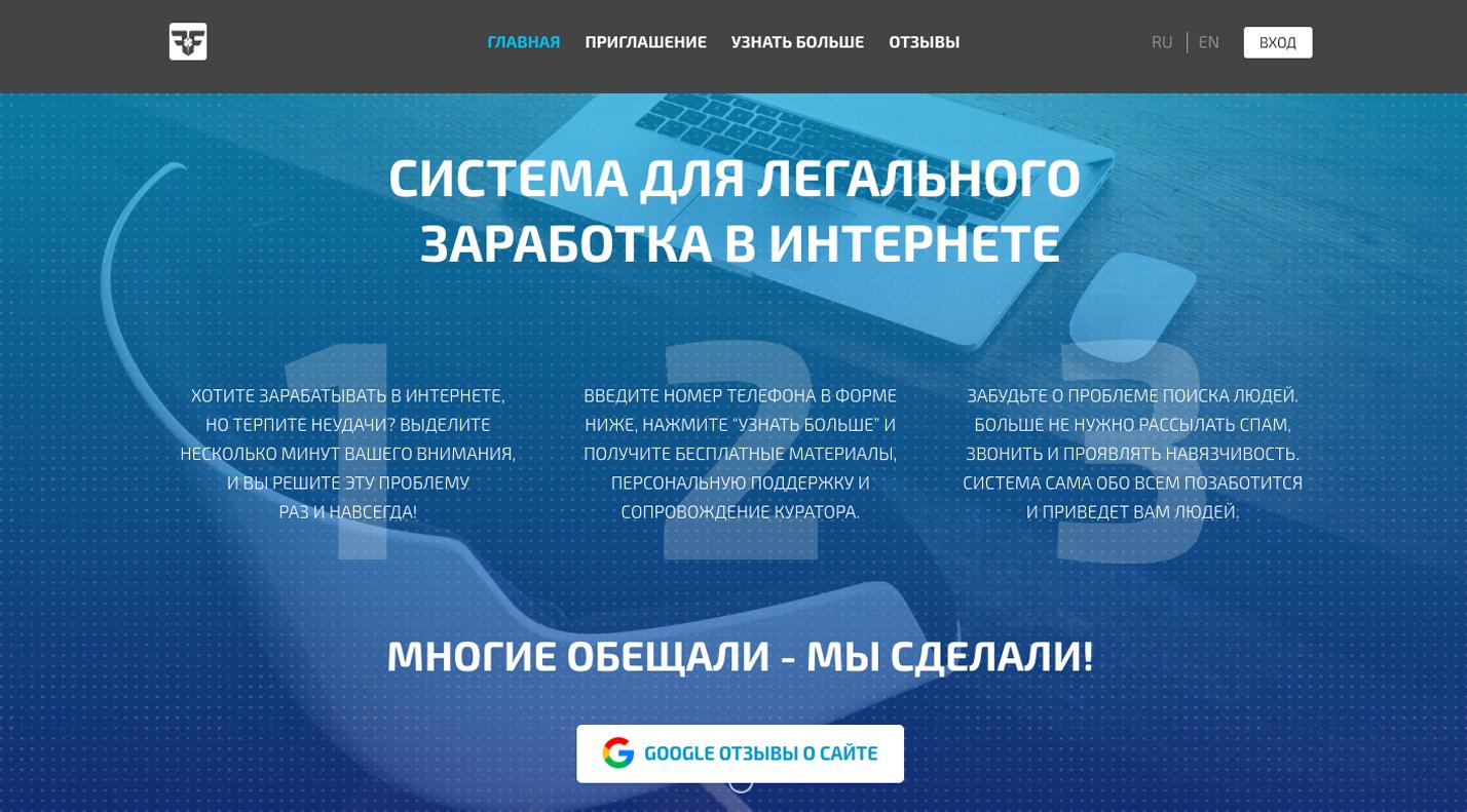 11554b55e5a00 For-sage.info - мошенническая система заработка | Baxov.Net только правда