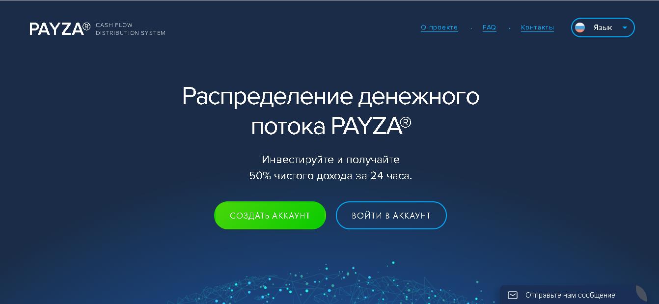 Онлайн казино alertpay