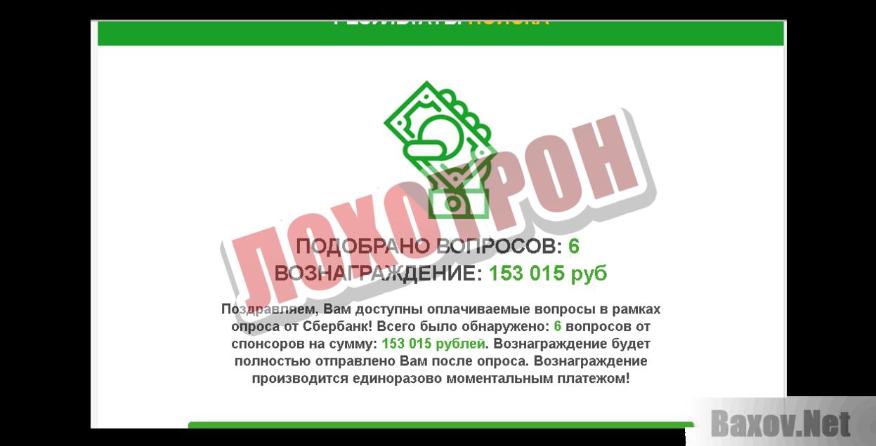 Карта метрополитена г москвы крупный план