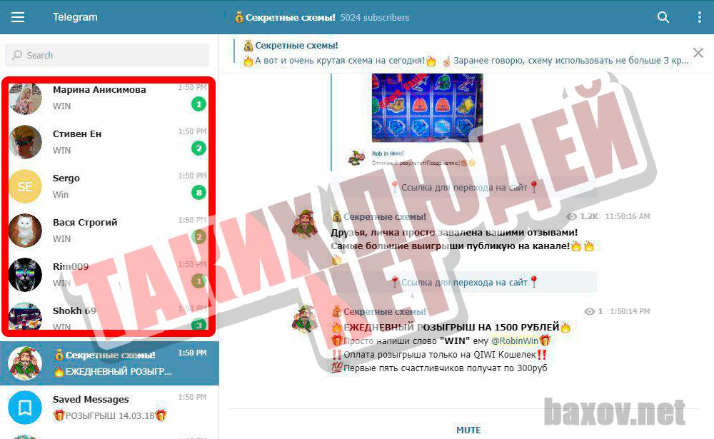 Взлом интернет казино с помощью хака скчать бесплатно эмулятор автоматы игровые
