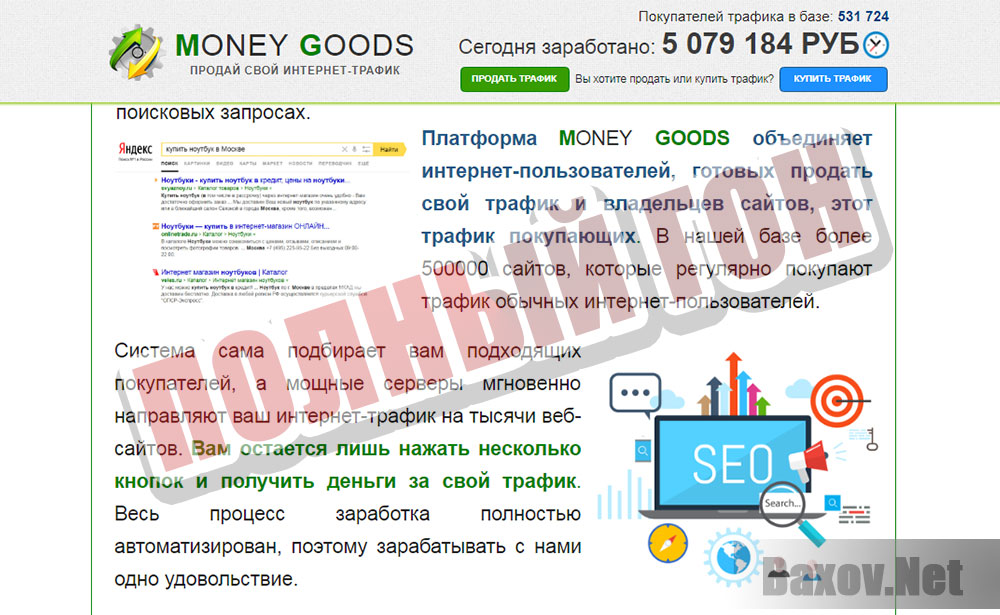 Контекстная реклама регистрация в каталогах раскрутка сайта главная сайт цены как рекламировать интернет магазин детской одежды