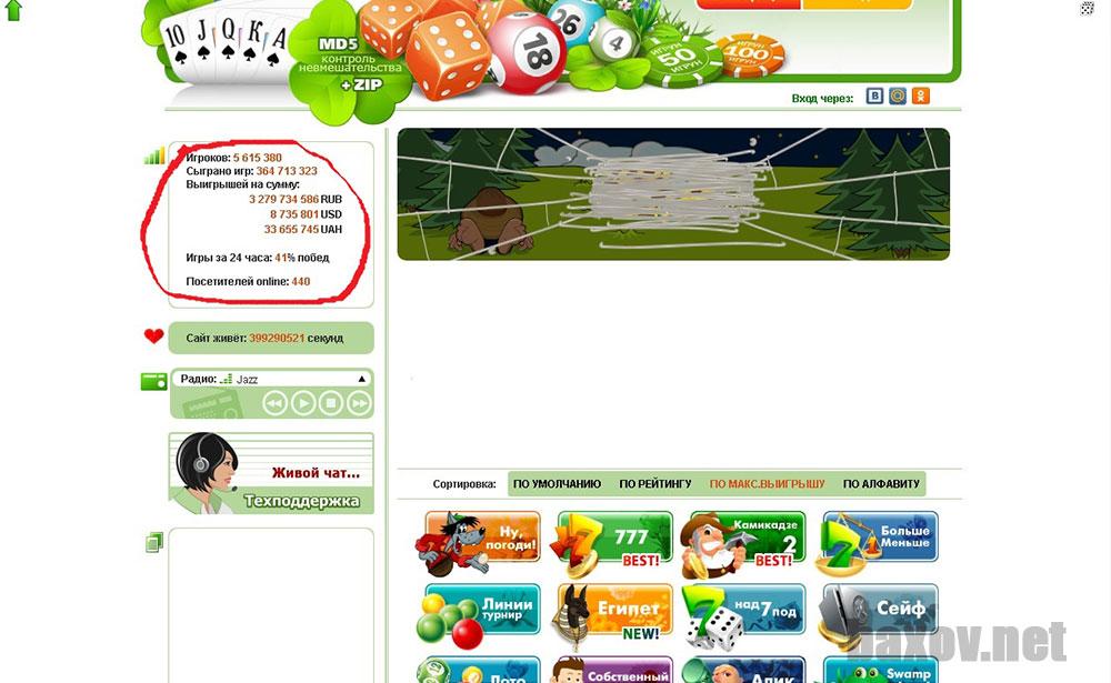 Игровые аппараты атроники онлайн бесплатно играть