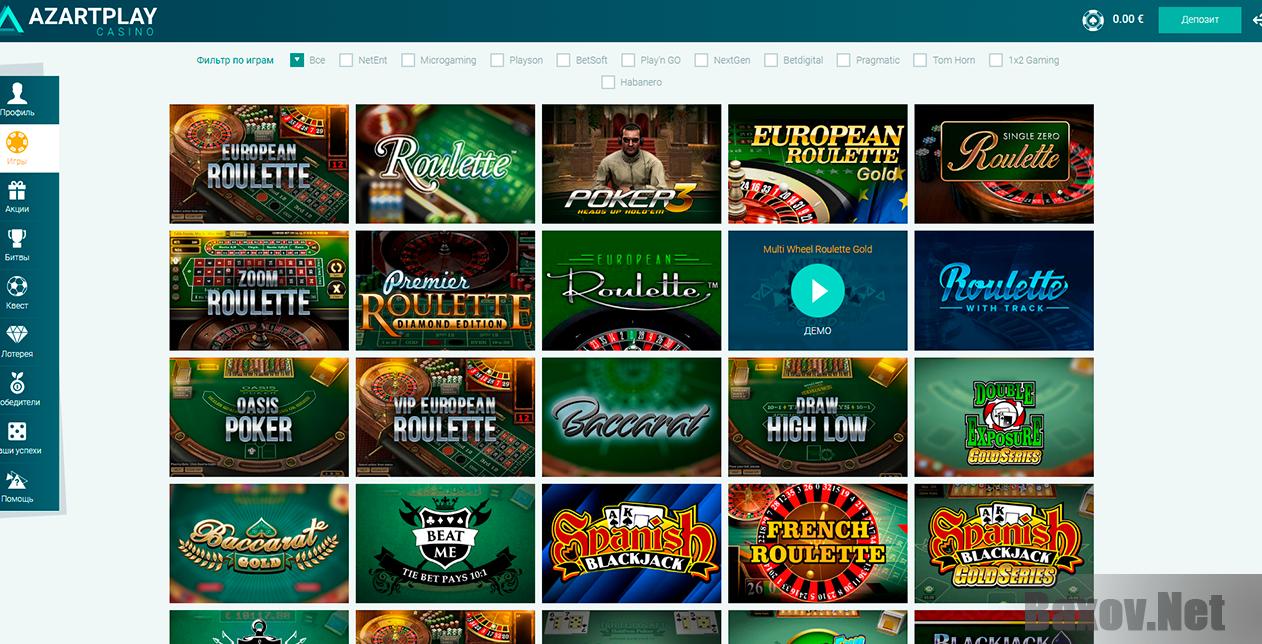 Рекламний код казино Єврогранд