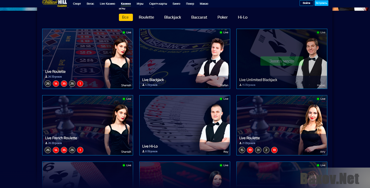 WilliamHill casino - Live Casino