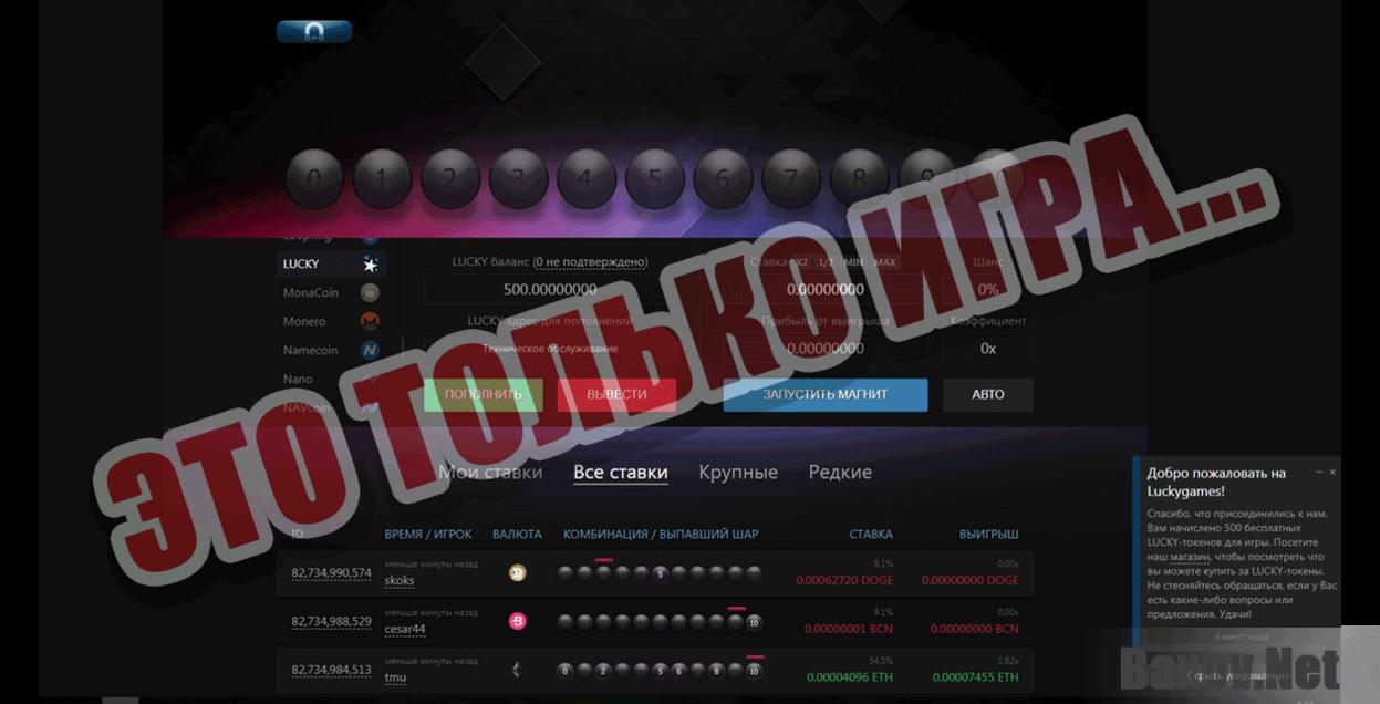 Luckygames Forum