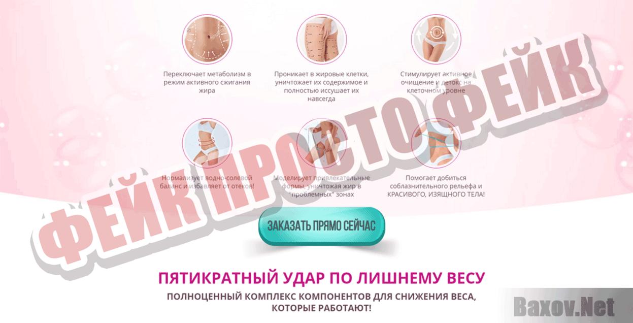 препараты для похудения которые продаются ифнс