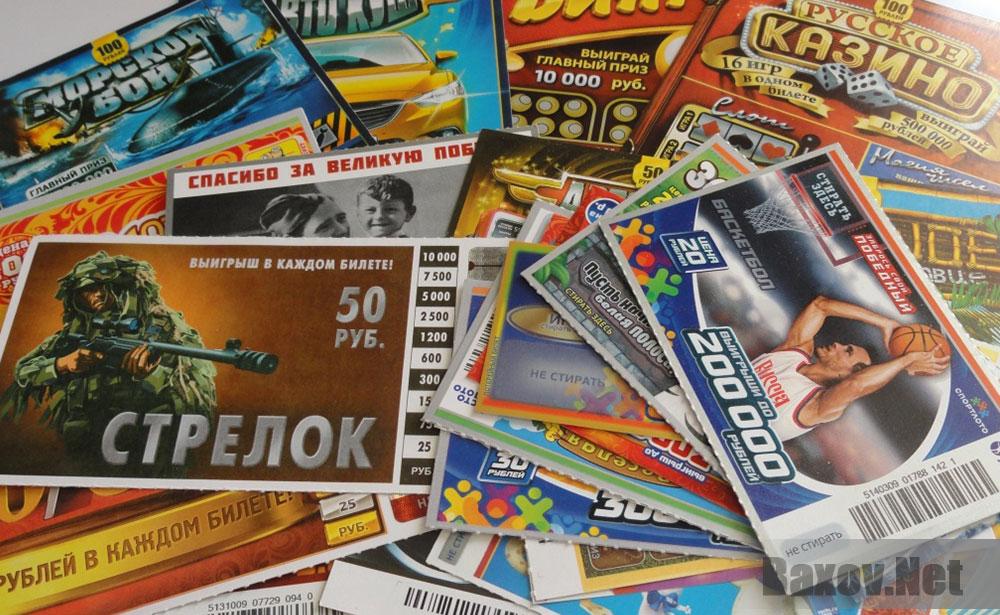 моментальные лотереи на почте отзывы
