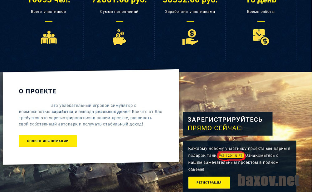 онлайн игры с выводом денег