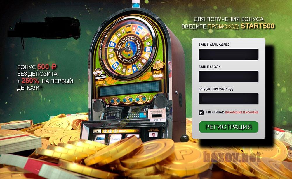 Играть автоматы бесплатно скалолазы без регистрации