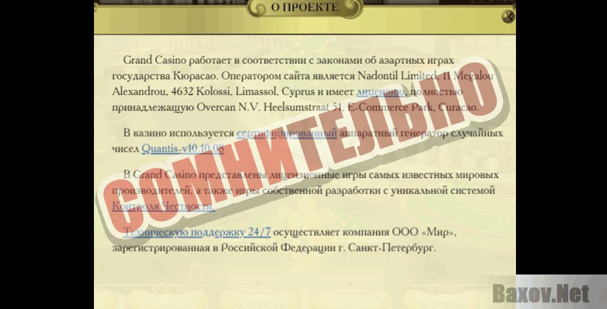 The game money скачать