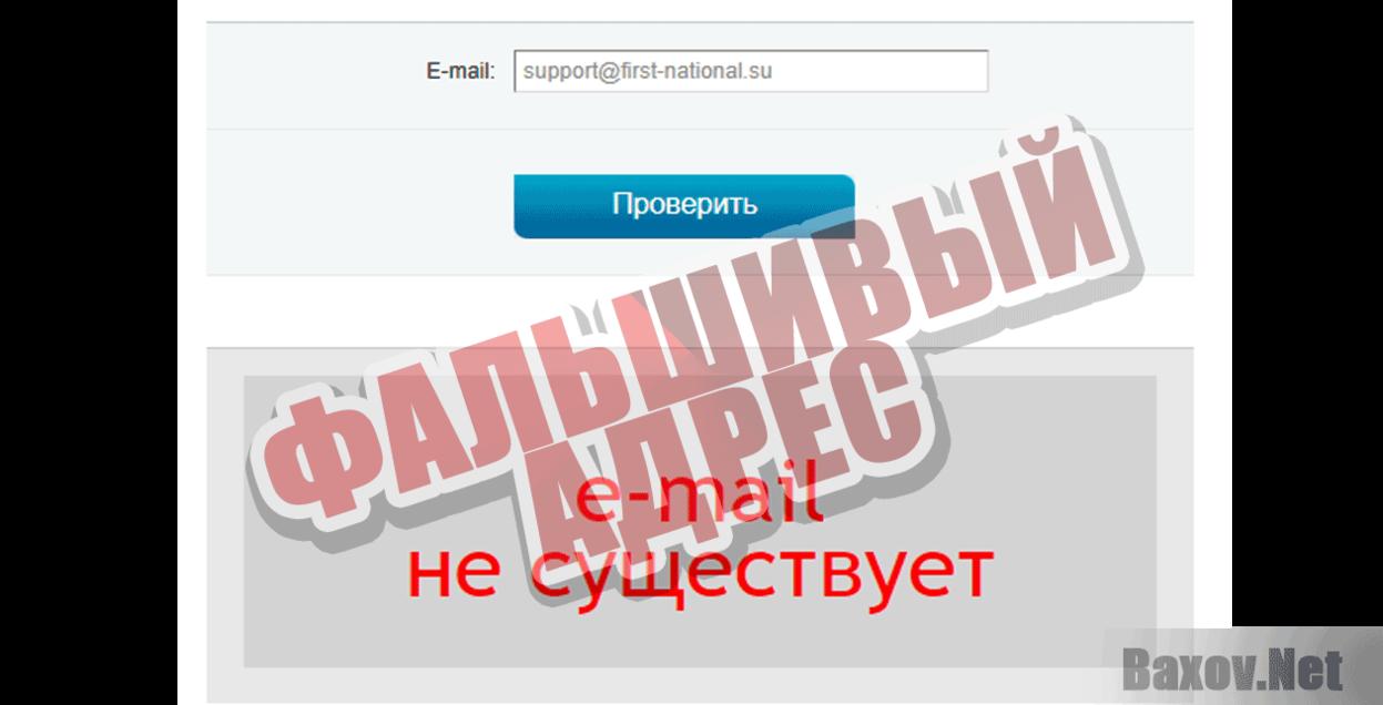 Почта банк личный кабинет оплата кредита