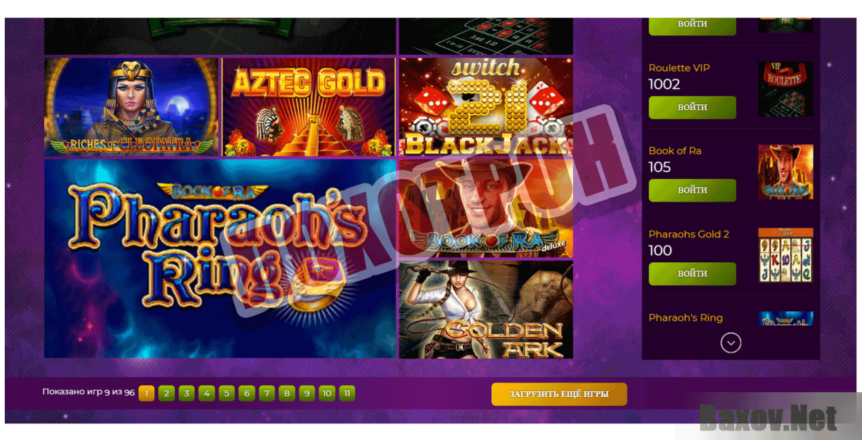 флорида казино онлайн мой аккаунт