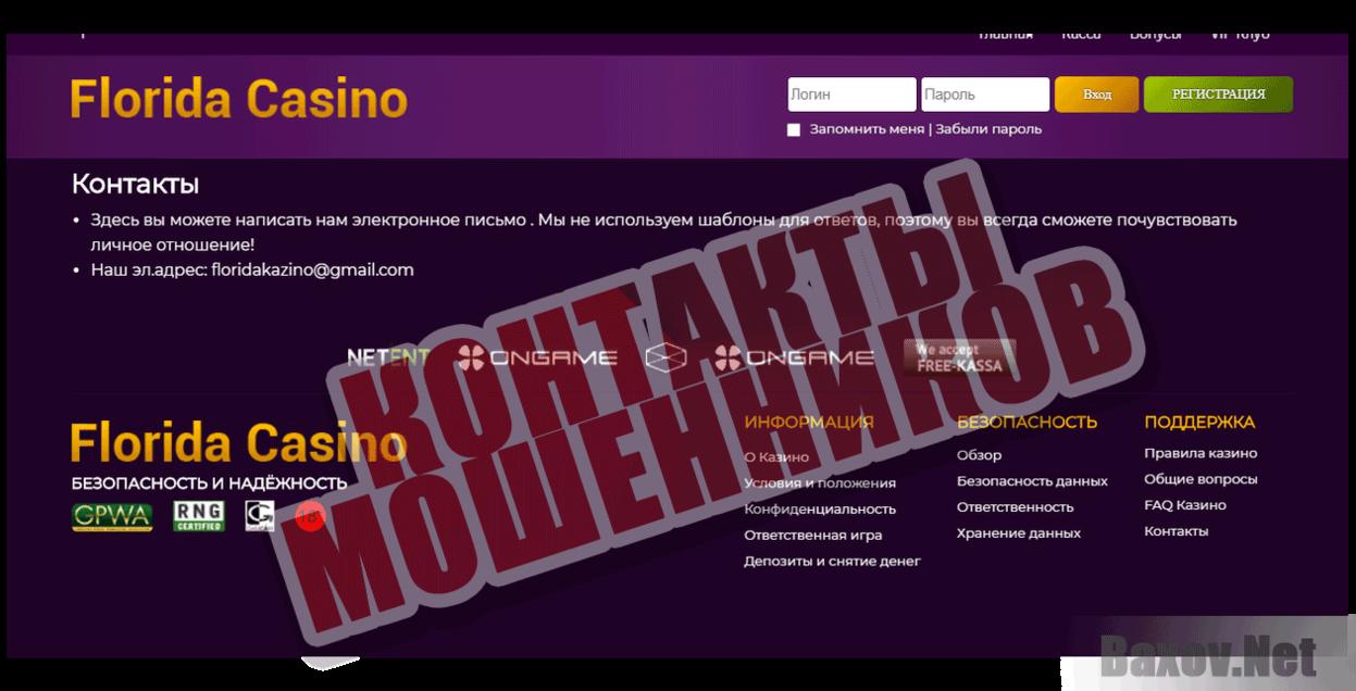 флорида казино игра новая регистрация