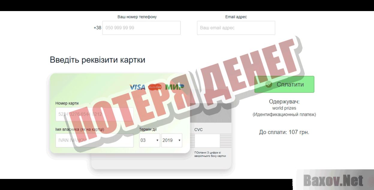 Игровые автоматы крейзи манки играть онлайн бесплатно без регистрации