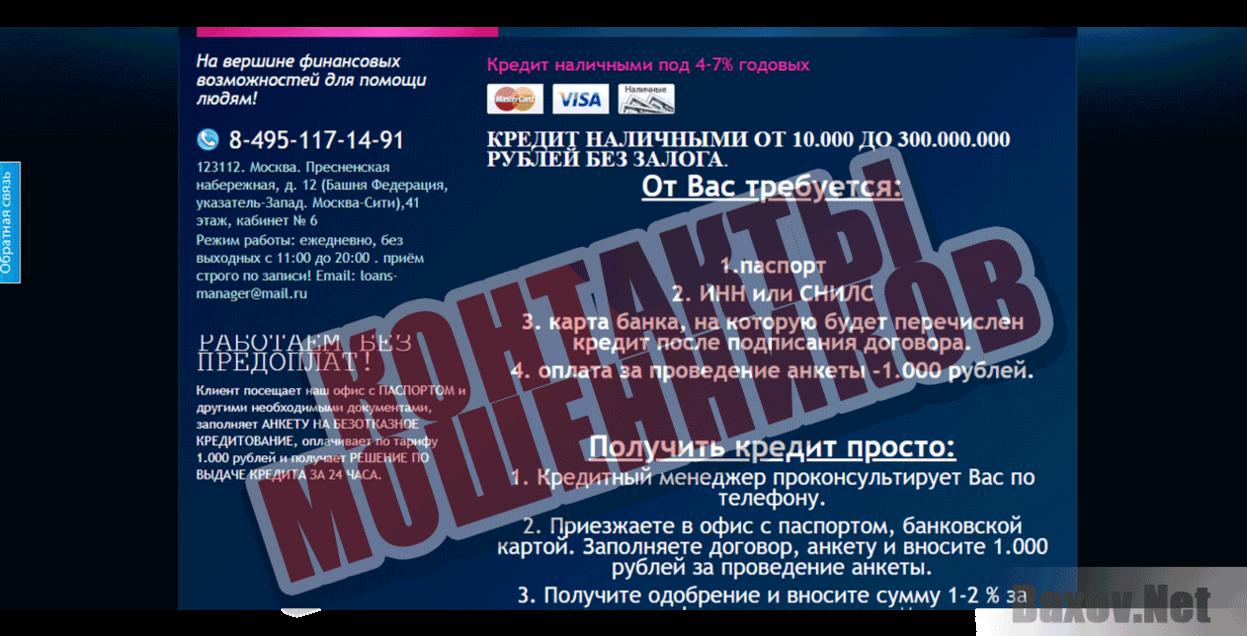 капитал оплата кредитаскачать хоррор карту для майнкрафт 1.13.2 на прохождение на русском