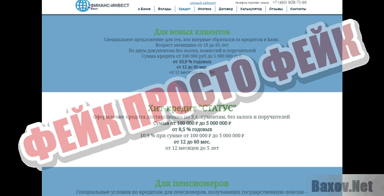Топ банки россии по кредитам