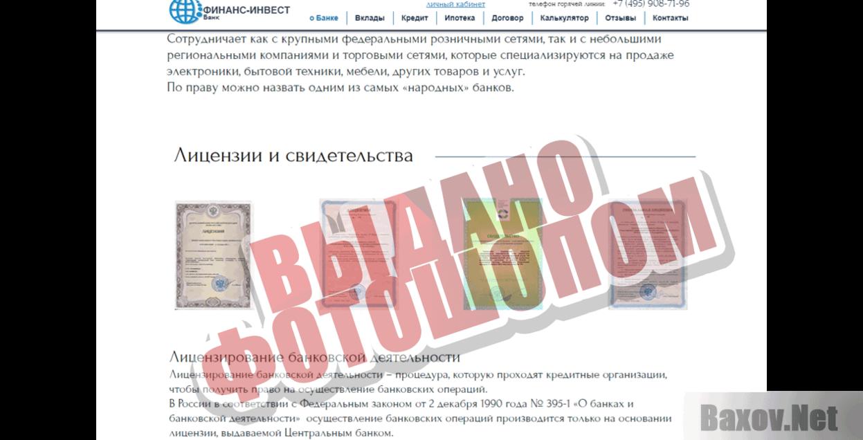 партнёры альфа банка без комиссии банкоматы ставрополь