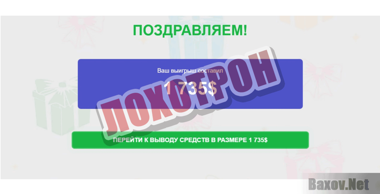 Lucky Browser 2018 Лохотрон