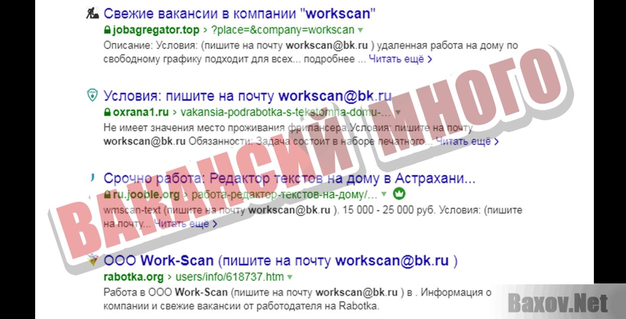 Редактор текстов вакансии удаленная работа работа удаленно программист