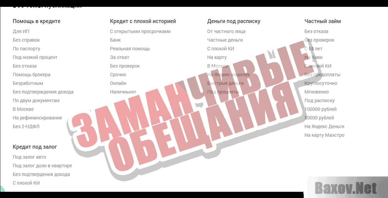 втб банк москвы адреса отделений в москве часы