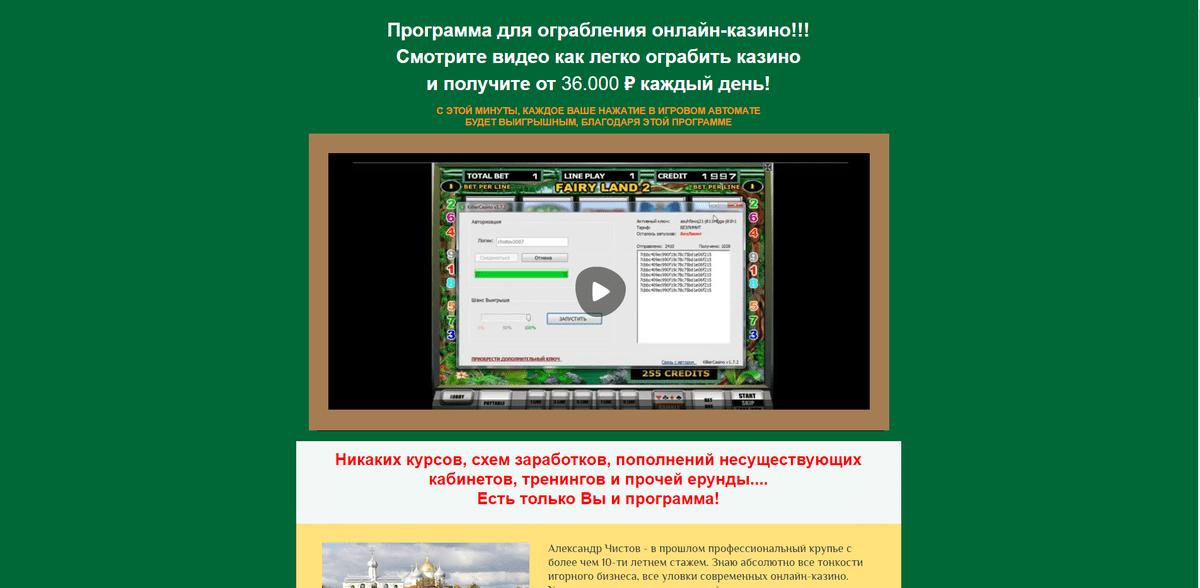 названия онлайн казино