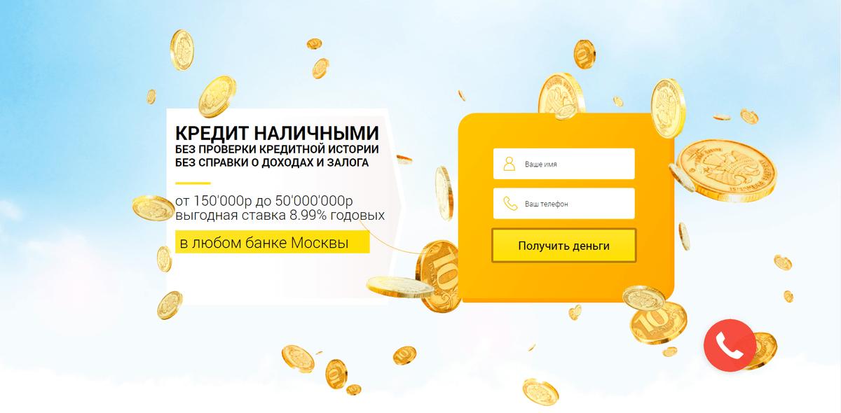 онлайн-трейд интернет-магазин волгоград каталог товаров официальный