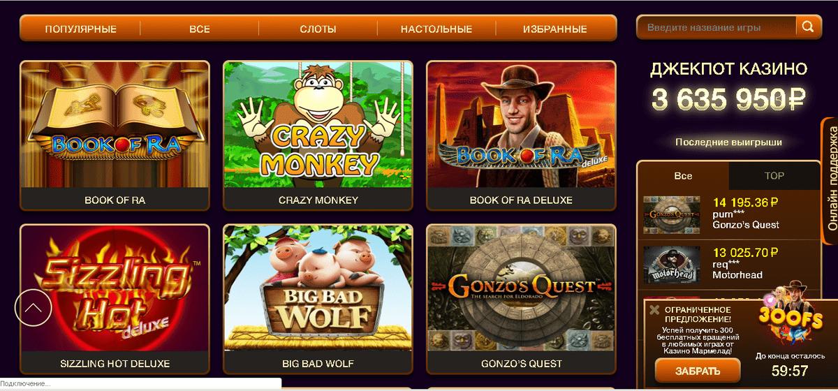 Лохотроны с казино видеочат рулетка русский смотреть онлайн