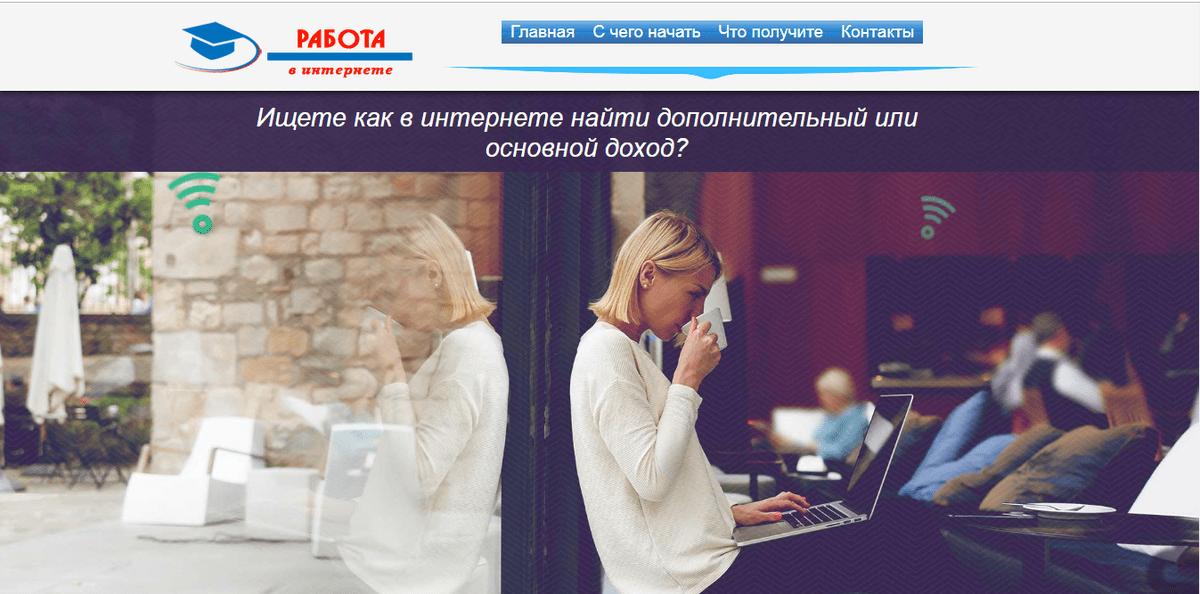 Работа удаленно поддержка сайта работа удаленно в тольятти