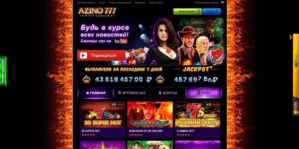 site azino777 official com