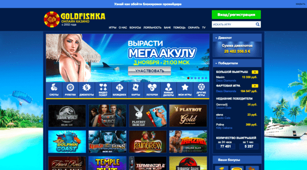 http support goldfishka com