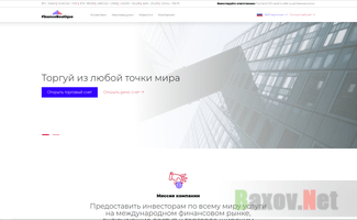 Finance Boutique - лохотрон