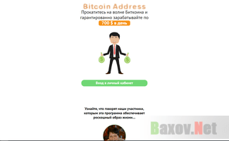 Bitcoin Addres